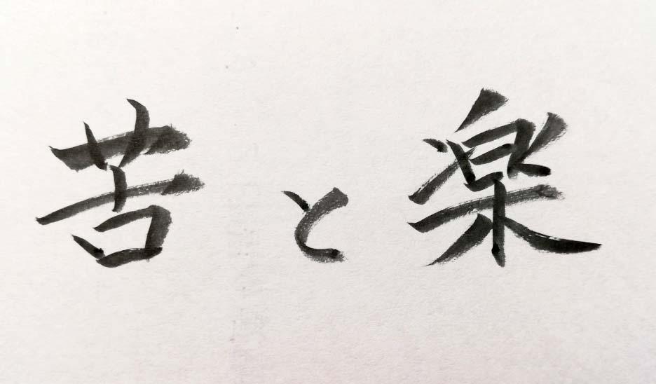 四諦,苦諦,集諦,滅諦,道諦